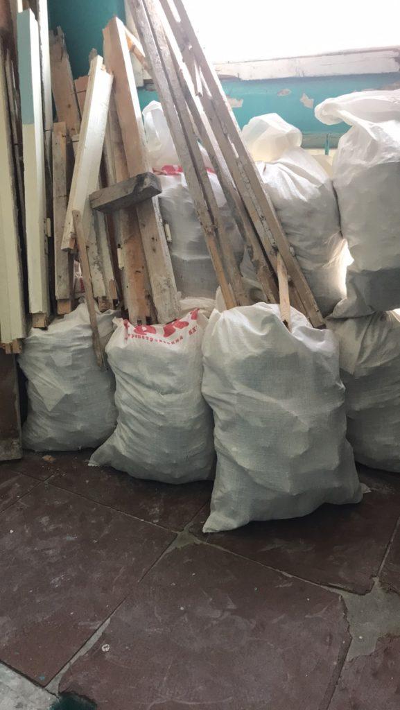 Вывоз строительного мусора Днепр, Вывоз строительного мусора Днепр, Green City